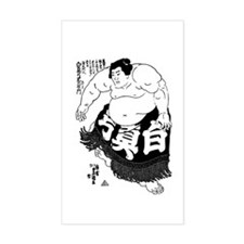 Sumo Rectangle Decal