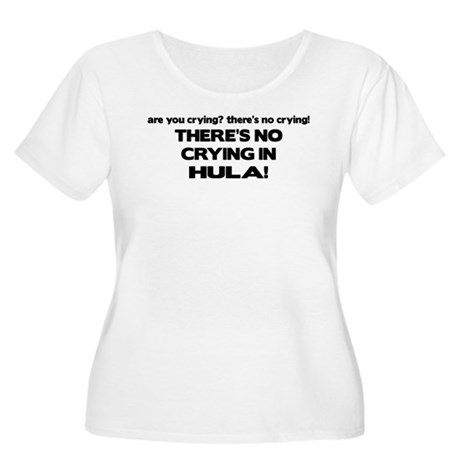 There's No Crying in Hula Women's Plus Size Scoop