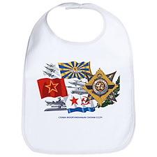 Soviet Military Bib