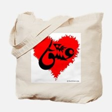 Eshgh and Love in a heart Tote Bag