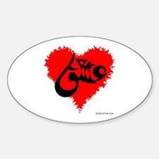 Eshgh and Love in a heart Oval Decal