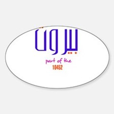 Beirut in 10452 | Oval Decal