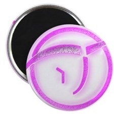IPU (Atheism Symbol) - Inverted Pink Glass Magnets