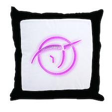 Unique Atheism symbol Throw Pillow