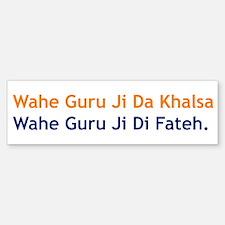 Wahe Guru Bumper Bumper Bumper Sticker