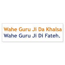 Wahe Guru Bumper Bumper Sticker