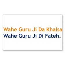 Wahe Guru Rectangle Decal