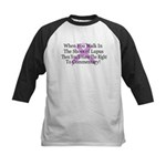 Walk in the shoes of Lupus Kids Baseball Jersey