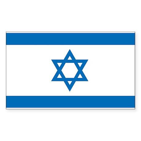 ISRAEL Rectangle Sticker