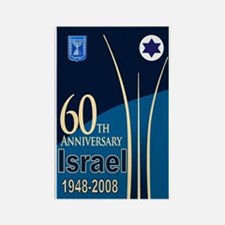 Israel At 60! Rectangle Magnet