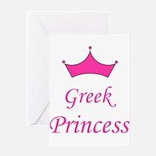 Greek Princess with Crown Greeting Card