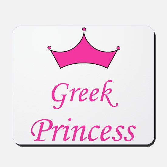 Greek Princess with Crown Mousepad