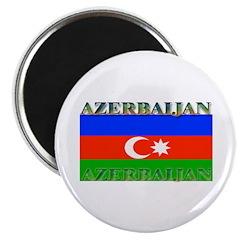 Azerbaijan Azerbaijani Flag Magnet