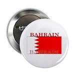 Bahrain Bahraini Flag 2.25
