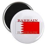 Bahrain Bahraini Flag Magnet