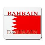 Bahrain Bahraini Flag Mousepad