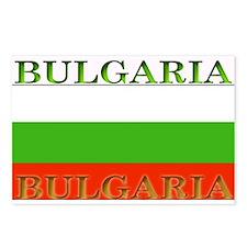 Bulgaria Bulgarian Postcards (Package of 8)