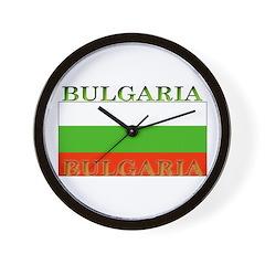 Bulgaria Bulgarian Wall Clock