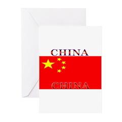 China Chinese Flag Greeting Cards (Pk of 10)