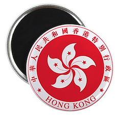 HONGKONG Magnet