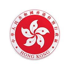 HONGKONG 3.5 Button