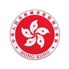 HONGKONG 3.5 Button (100 pack)