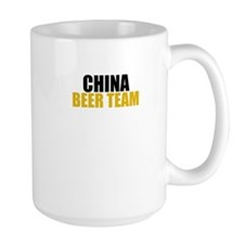 China Beer Team Mug