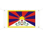 Free Tibet Banner
