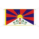 Tibetan Flag Banner