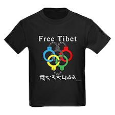 2008 Beijing Olympic Handcuffs Kids Dark T-Shirt