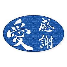 Kanji Love & Gratitude <br>Oval Decal