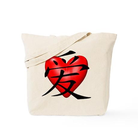 Love Kanji Tote Bag