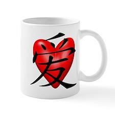 Love Kanji Mug