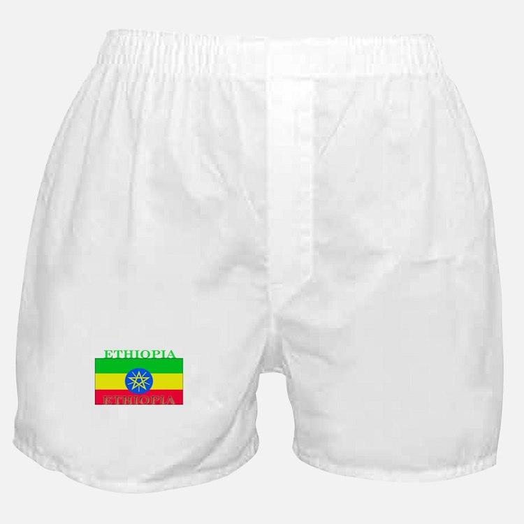 Ethiopia Ethiopian Flag Boxer Shorts