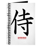 Japanese Samurai Kanji Journal