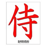 Japanese Samurai Kanji Small Poster
