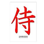 Japanese Samurai Kanji Postcards (Package of 8)