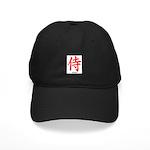 Japanese Samurai Kanji Black Cap