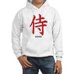 Japanese Samurai Kanji (Front) Hooded Sweatshirt