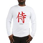 Japanese Samurai Kanji (Front) Long Sleeve T-Shirt