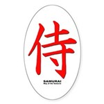Japanese Samurai Kanji Oval Sticker