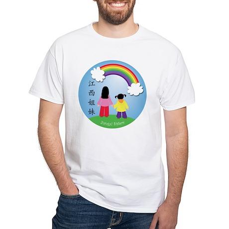 Jiangxi Sisters White T-Shirt