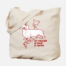 my dog is huge in japan Tote Bag