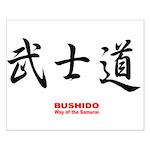 Samurai Bushido Kanji Small Poster