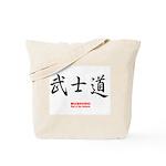 Samurai Bushido Kanji Tote Bag