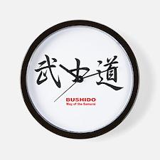 Samurai Bushido Kanji Wall Clock