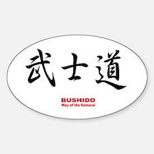 Samurai Bushido Kanji Oval Decal