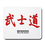 Samurai Bushido Kanji Mousepad