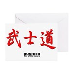 Samurai Bushido Kanji Greeting Cards (Pk of 10