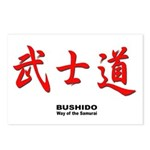 Samurai Bushido Kanji Postcards (Package of 8)